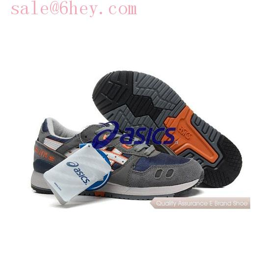 buy lacoste trainers uk